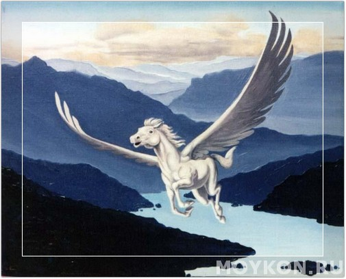 Серый конь Пегас