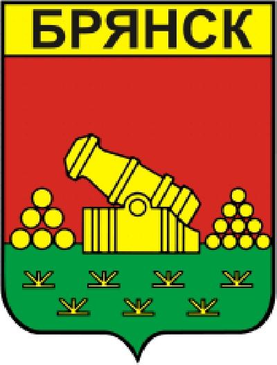 Герб Брянска