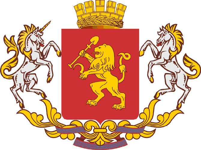 Прокат лошадей в Красноярске