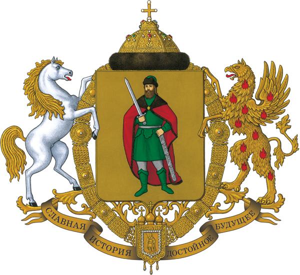 Герб Рязани и прокат лошадей в Рязани