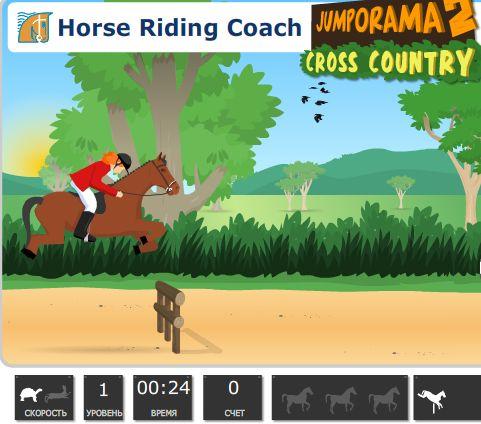 Обучение конкур в игре. Флэш игра с лошадьми.