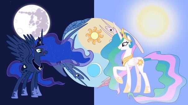 луна и селестия пони картинки